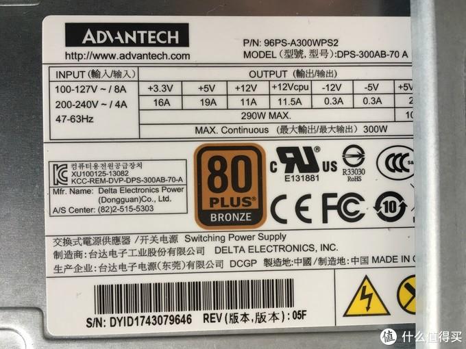 『晒物』研华IPC-611工控机整机