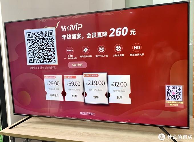 小白来评测之75寸海信电视75E3D