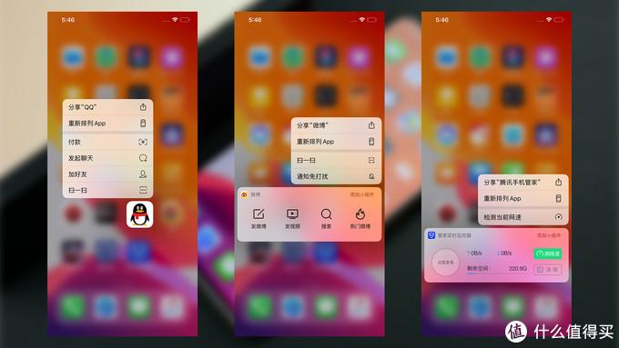 6问售价过万的iPhone 11 Pro Max是否值得拥有