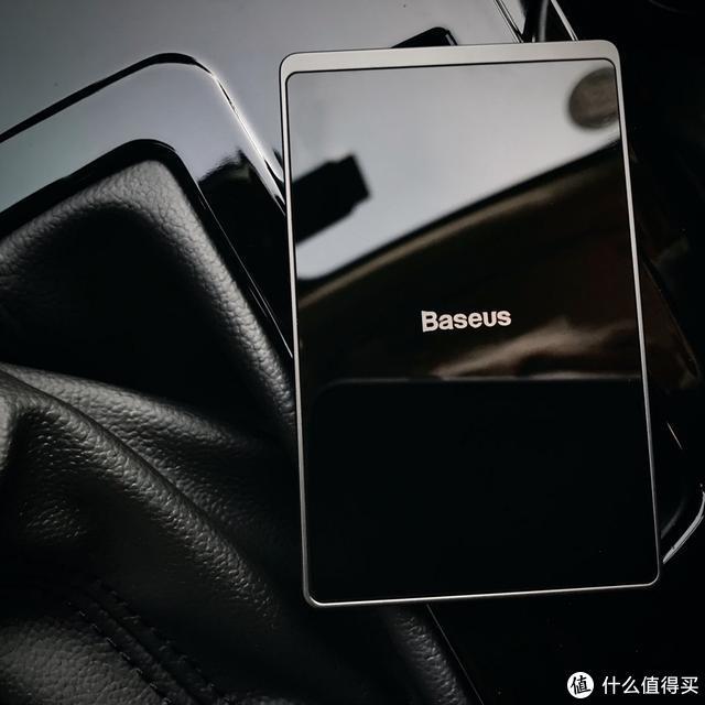 小巧精致,轻薄实用 BASEUS车载无线充电器开箱