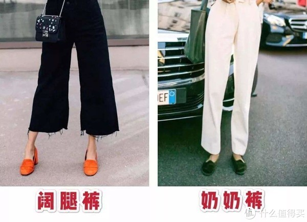 冬天显瘦裤就选这条,堪比阔腿裤还保暖
