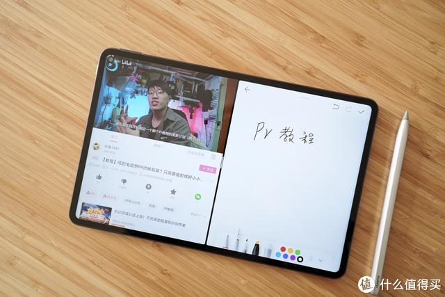 安卓旗舰平板华为MatePad Pro全面体验 新一代创造力机皇