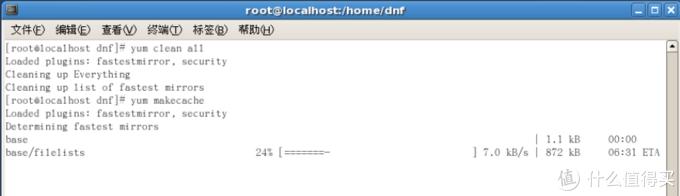 在群晖NAS中手动搭建DNF台服服务端之二:搭建DNF服务端环境