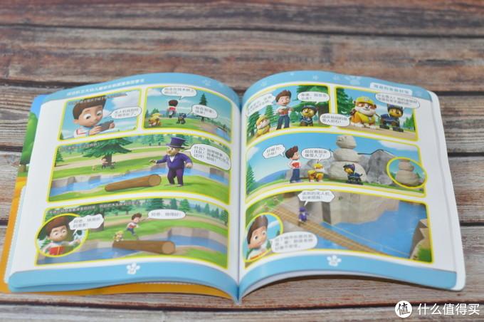 汪汪队立大功儿童安全故事书,陪孩子一起阅读