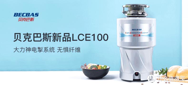 2019年值得买的厨房电器,林老师厨房系列