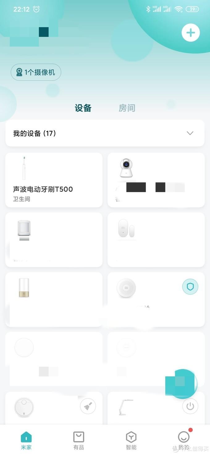 中国银行兑换好物:MIJIA 米家 T500 声波电动牙刷开箱