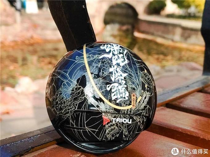 国潮风设计体验称赞 哪吒降临 钛度天工无线蓝牙耳机之体验