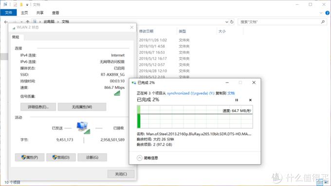 从万兆有线到万兆无限!华硕RT-AX89X万兆WiFi6帝王蟹抢鲜尝