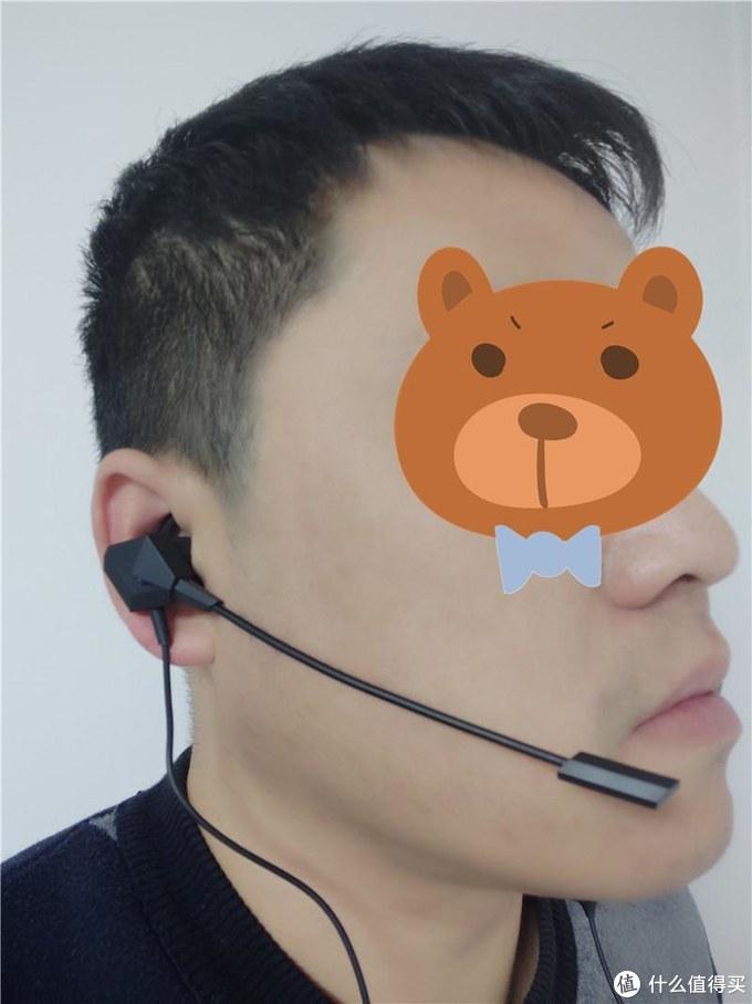 听声辩位,吃鸡伴侣,钛度冰霜M游戏耳机