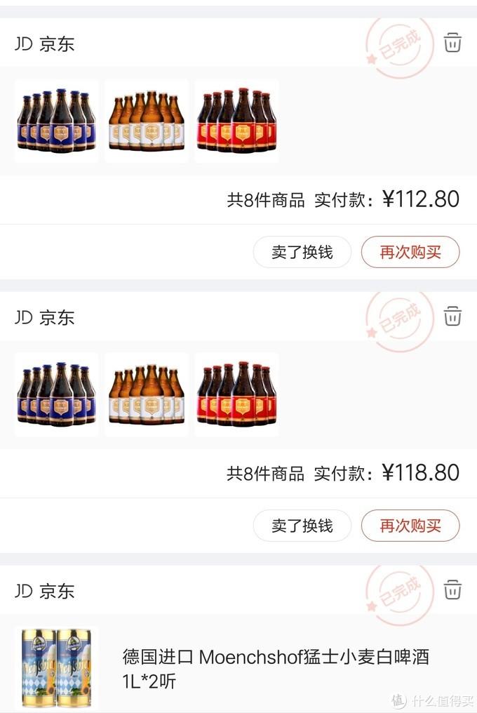 安利2019,展望2020,我中意并购买了哪些啤酒订单大盘点