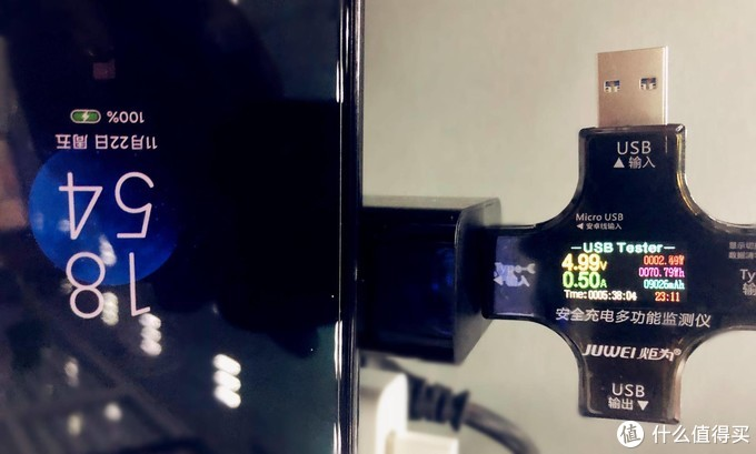 安全体验,急速充电,紫米65W PD快充给让你的EDC随时充满能量