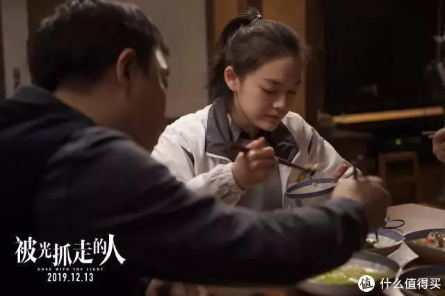 黄渤、谭卓、王珞丹为爱挣扎,《被光抓走的人》