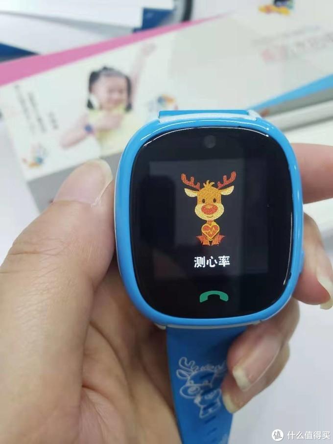 小蜻蜓儿童健康手表,一款孩子在学校也能轻松测量体温的手表
