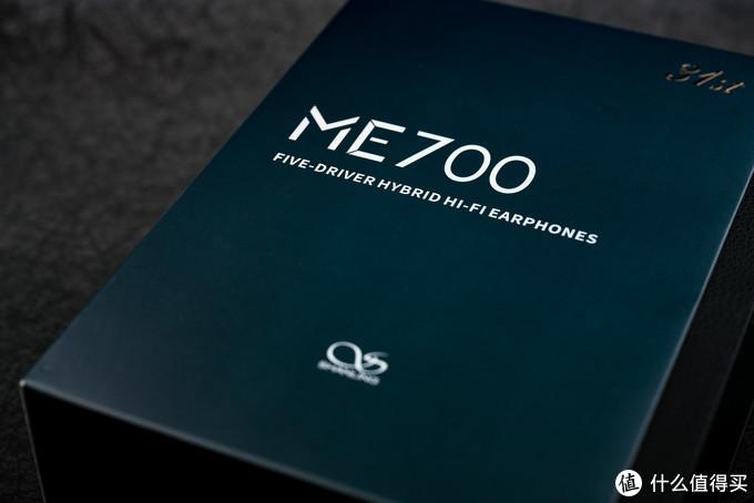 """【全网首测】关于山灵ME700旗舰圈铁耳塞的""""安利""""与""""劝退"""""""