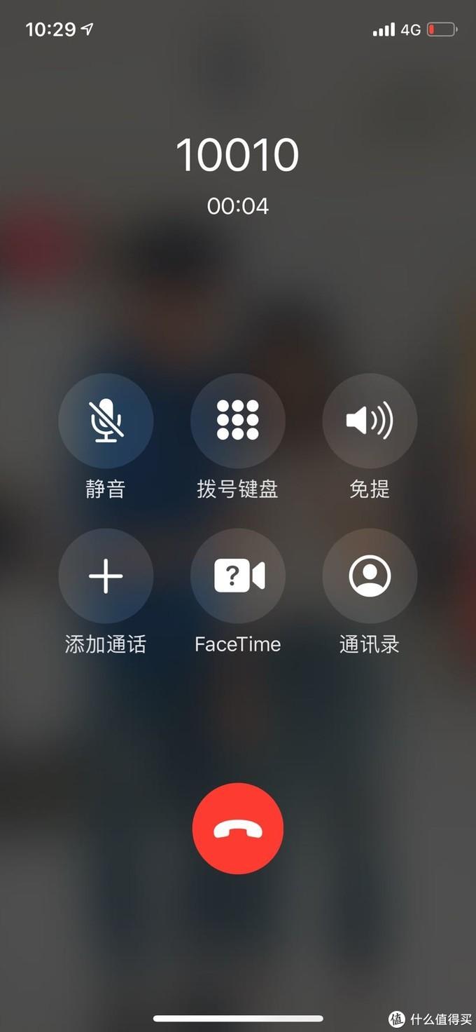 升级iOS 13.3后 联通用户找不到VoLTE开关怎么办?