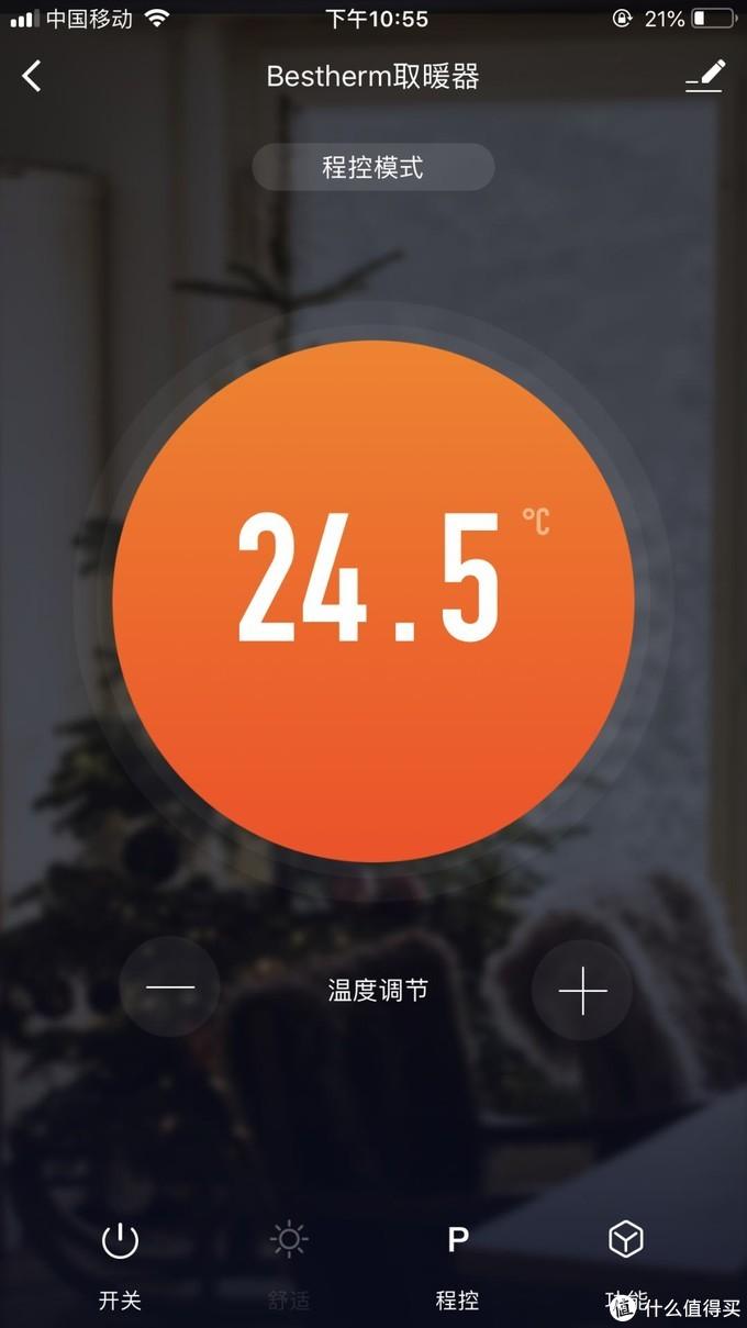 南方冬天何必靠抖,百斯腾让你温暖过冬