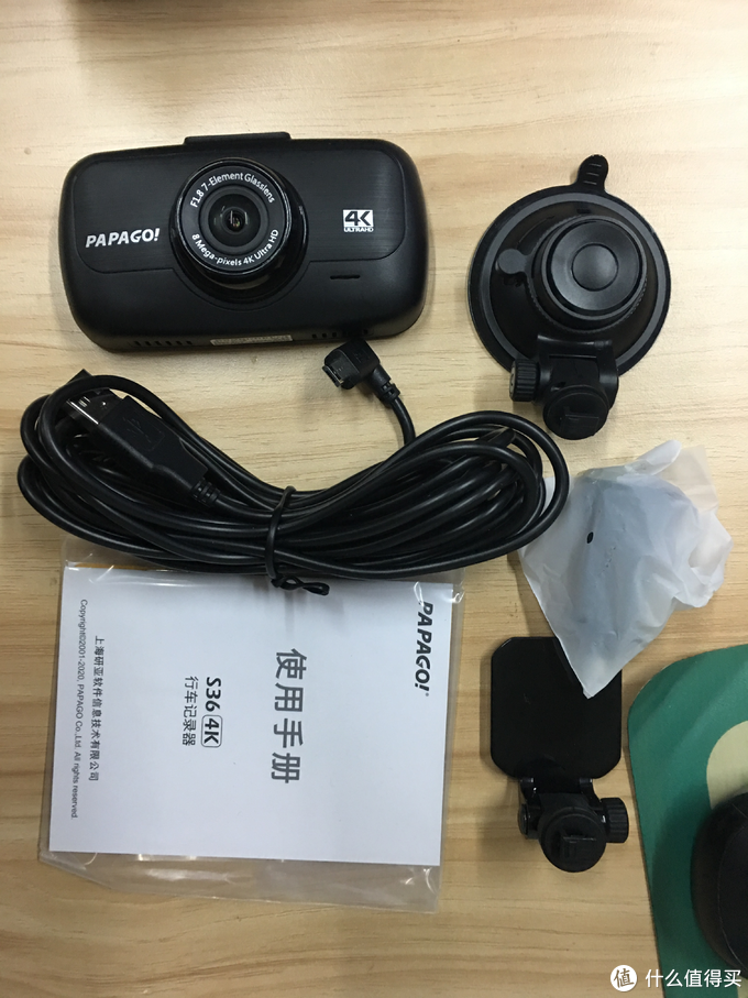 两款行车记录仪谁才真正做到4K!PAPAGO S36 4K VS 凌度 V360!