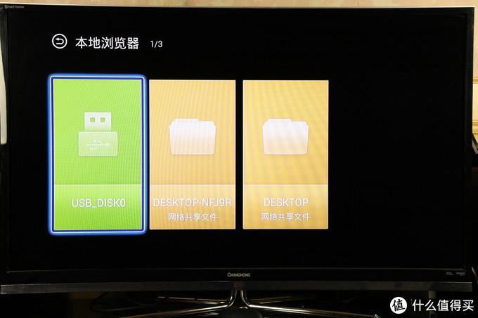 让老电视也能上网看电影 泰捷WEBOX GT电视盒测评体验