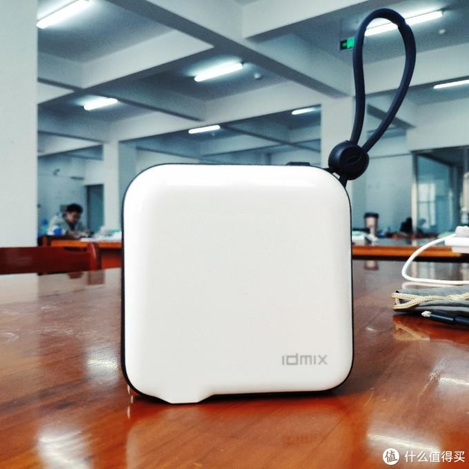 IDMIX(大麦) 10000毫安自带FMI认证线+带插头移动电源体验