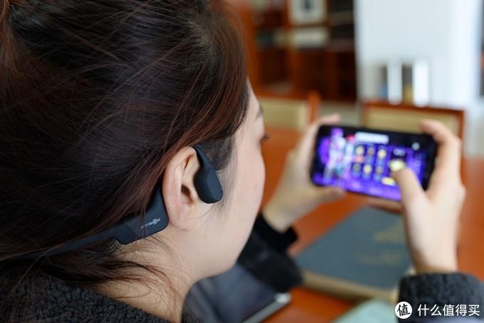 不允许错过任何声音-AfterShokz韶音Aeropex骨传导蓝牙耳机AS800