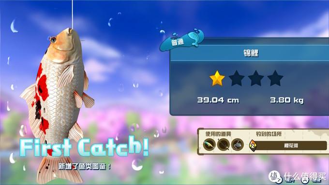 心有大海,坐享拥有:switch钓鱼游戏分享