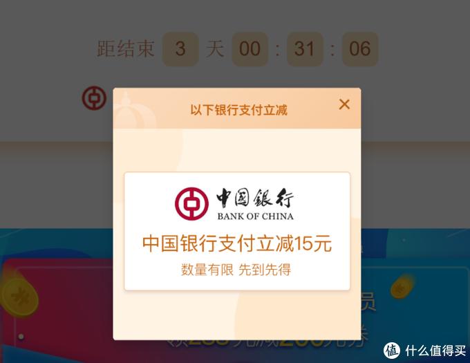 最低68元买苏宁+优酷双会员年卡(附步骤)