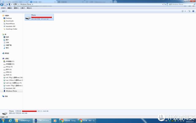 还有三天停止支持!WP8.1软件干货推荐,速抢