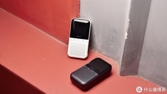 无线畅连,即时对讲,极蜂推出智能网络对讲机
