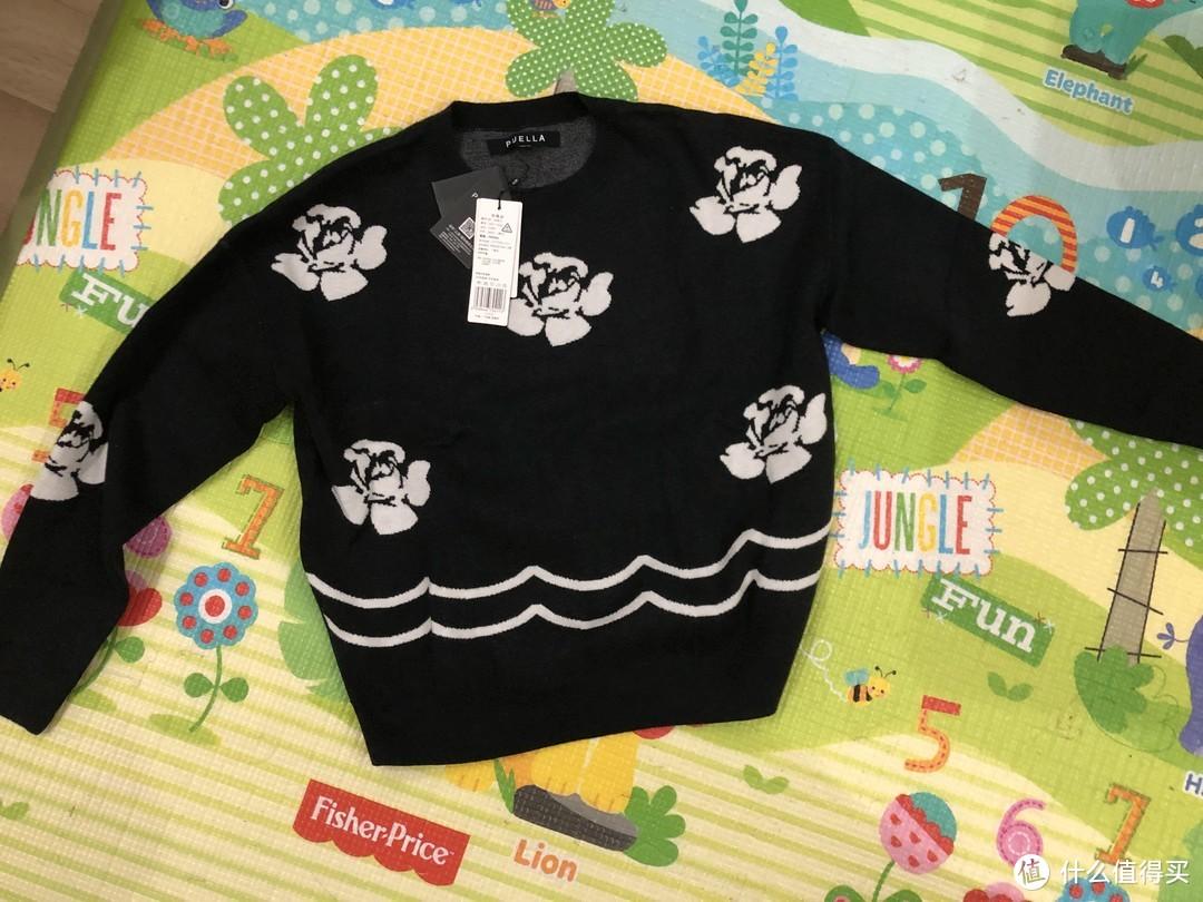 冬季囤货—拉夏贝尔提花款韩版宽松针织毛衣(黑色)