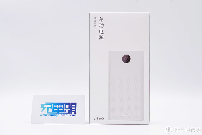 拆解报告:京东京造30000mAh USB PD快充移动电源JP209MT