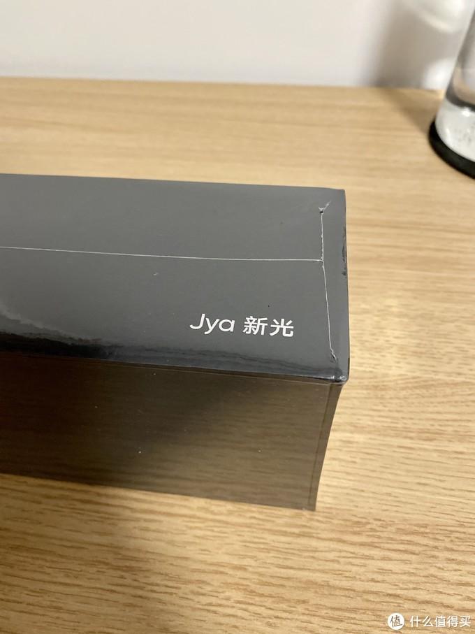 Jya logo