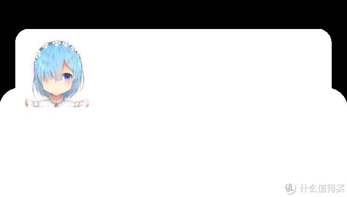 一篇文章让你看懂MIUI负一屏头部背景图 DIY指南