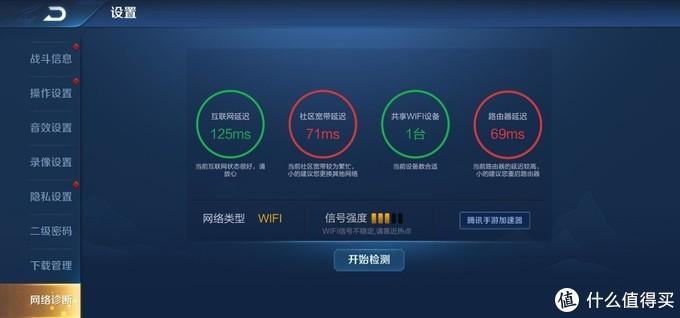 2100M智能加速 颜值在线、易上手 京东云无线宝路由器体验评测