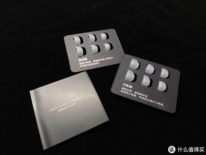 百元性价比动圈Hi-Fi耳机-觅澈MT1