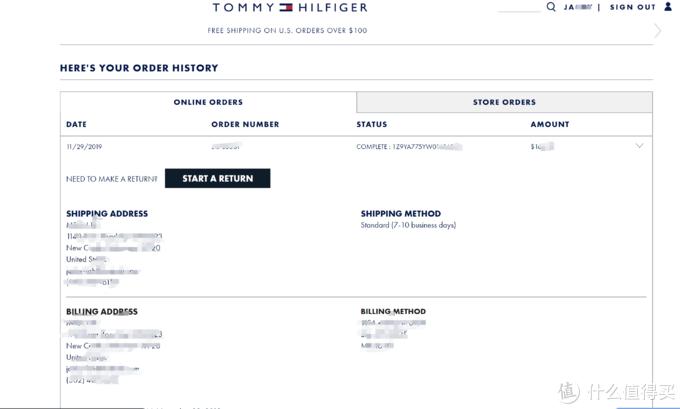 工银Visa月月刷活动买了几件TOMMY,到货速度贼快。。