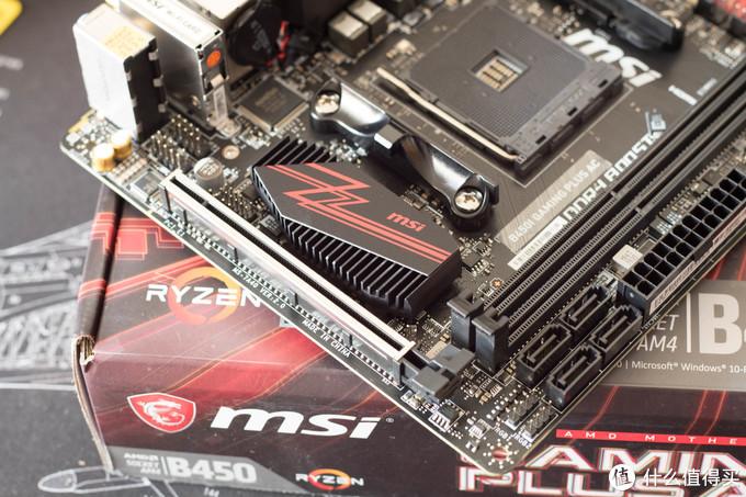 金属加强的PCIE接口