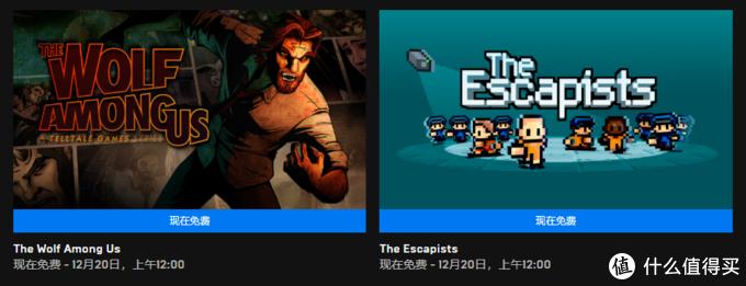 天天喜加一!Epic将于12月19日连送12天限免游戏