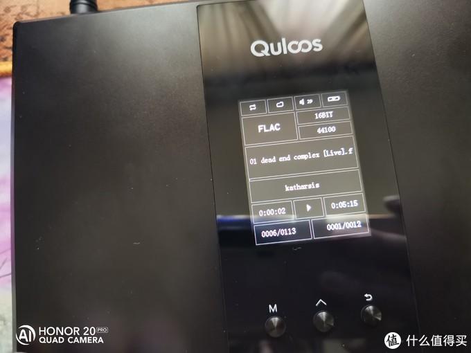 乾龙盛(QULOOS) QA390可携HiFi DAP开箱之是可携不是便携窝有区别的