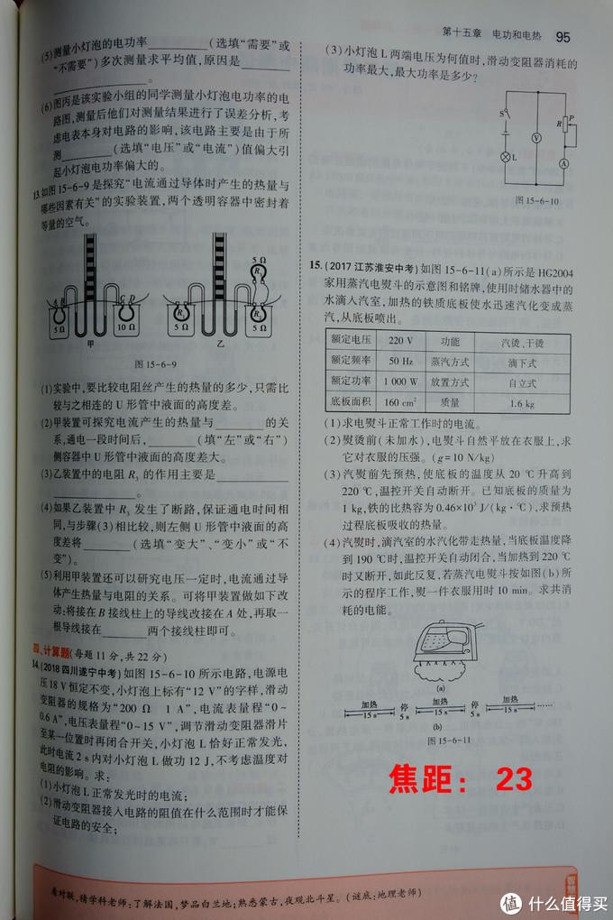富士变焦镜头之浅见(不谈MTF和参数,只谈实测含新出XF16-80) 下篇