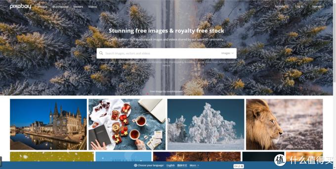 11个免费图片素材下载网站,精挑细选,绝对正版超清,从此不再被找图所束缚!