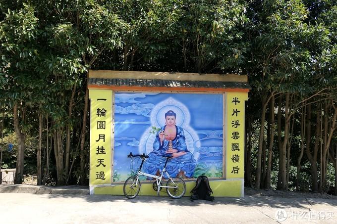 2019-12 拜访宁波北仑郭巨总台山烽火台