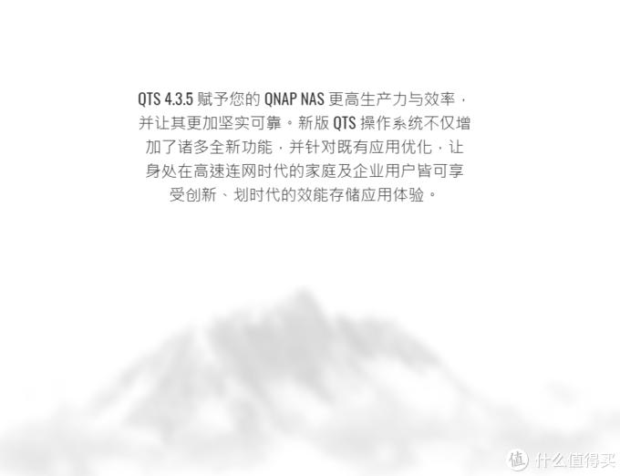 拒绝矿渣从我做起——NAS品牌介绍