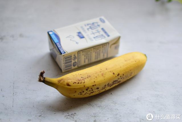韩剧里面的香蕉牛奶,又香又甜,做起来好简单,儿子能喝两大杯