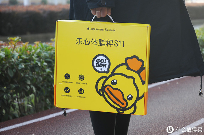 可爱时尚,专业测量:不一样的乐心X B.Duck小黄鸭联名体脂秤S11