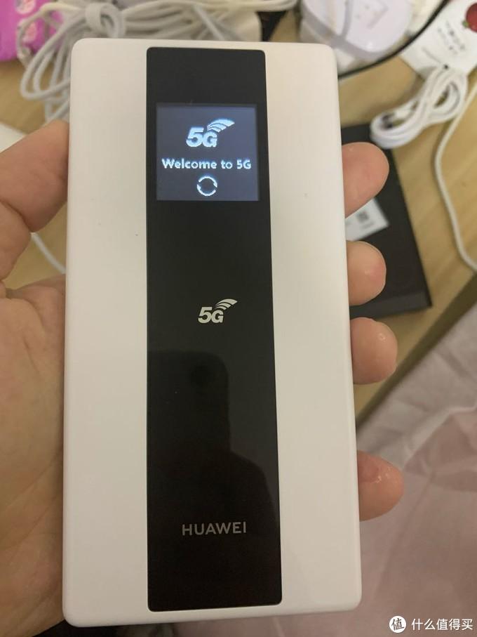 华为5G移动路由开箱(1)