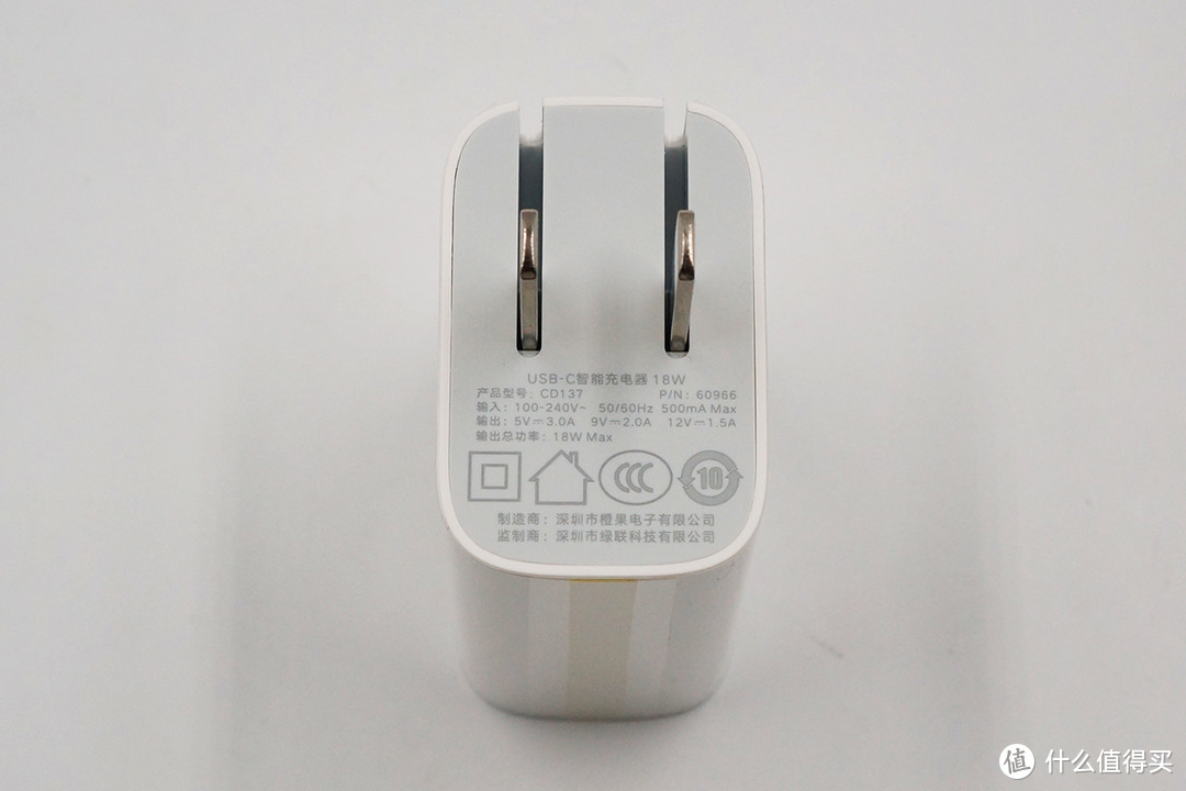 绿联推出国内首套MFi认证数据线充电器套装,搭配使用更稳定