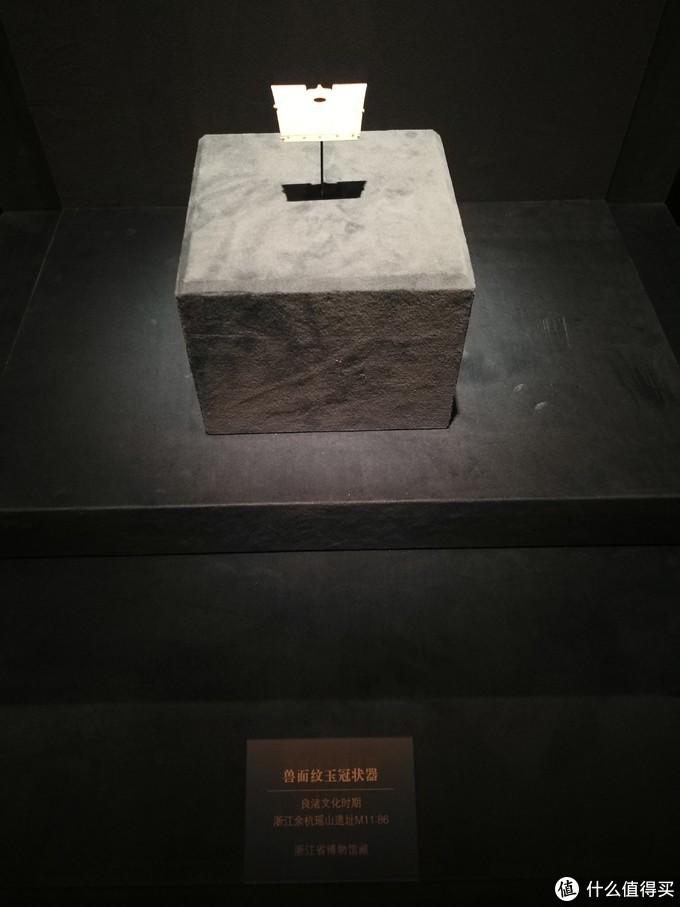 故宫展览:良渚文化与五千年游记(下)