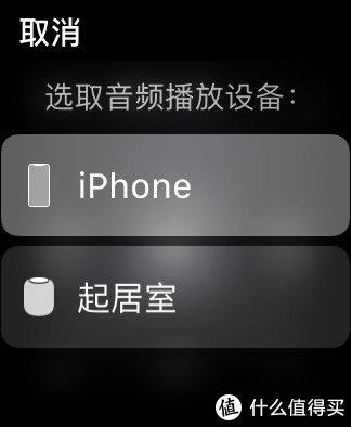 Apple Watch5真的值得拥有吗?(1代和5详细对比)记录拆箱
