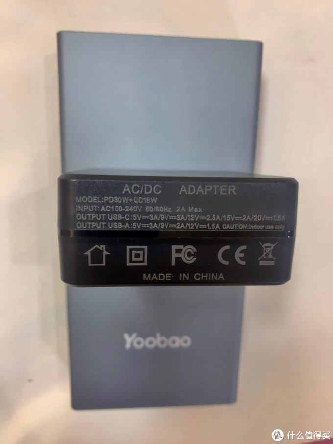 登机最大容量,羽博双向PD45W移动电源,野游好帮手