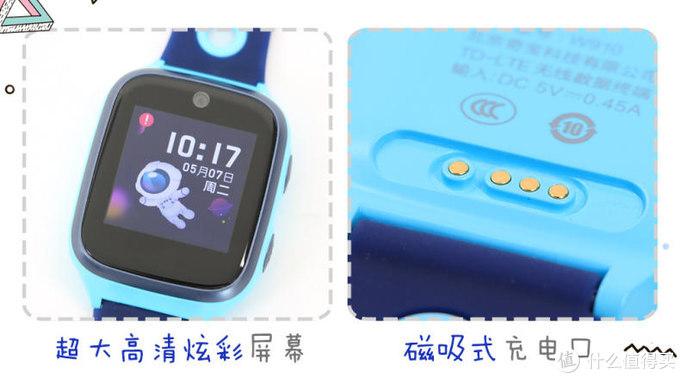 亲测精确定位电话手表!守护爱玩宝宝童年